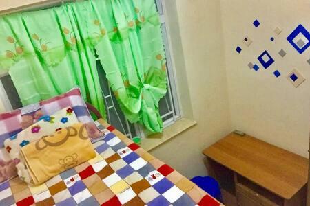Macau Holiday Room for 2 persons - Macau