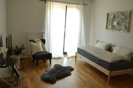 Great flat next to the fair and the skyline plaza - Frankfurt am Main - Daire