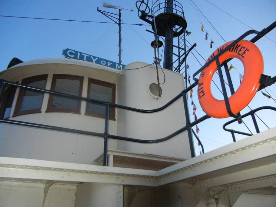 Looking up at the pilot house
