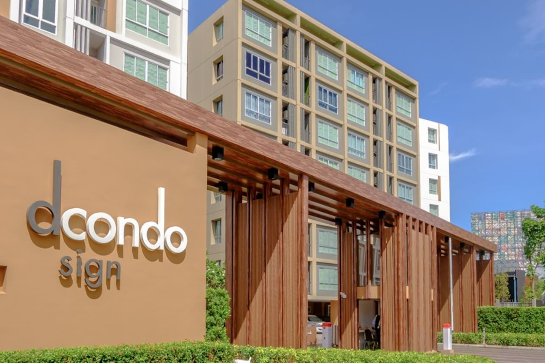 Front of condo