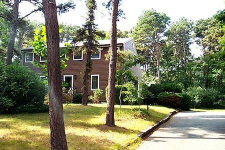 Cape Cod / Wellfleet Vacation House - Wellfleet - Casa