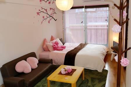 Sakura Room near JR Osaka/Umeda - โอซาก้า