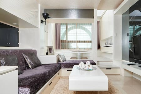 Urban Suite - Banqiao District
