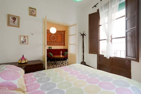 DOBLE ROOM BESIDES THE CATHEDRAL - Granada - Hus
