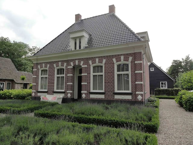 Fantastic apartment in Giethoorn