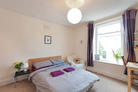 2 Bedrooms in lovely Walkley home! - Sheffield - Haus