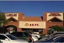 Lee Lee international supermarket, 7 minutes away