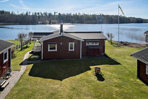 Beautiful lake house just outside Eksjö, Småland!
