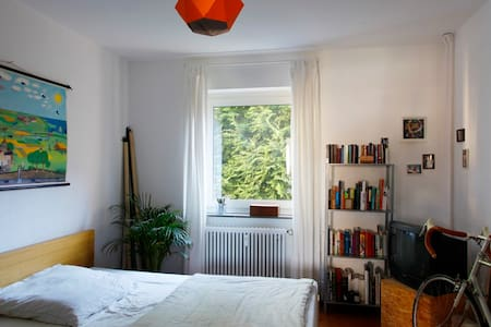 Schöne 2 Zimmer Wohnung zentral Bhv