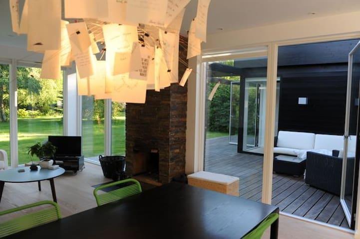 living room+terrace