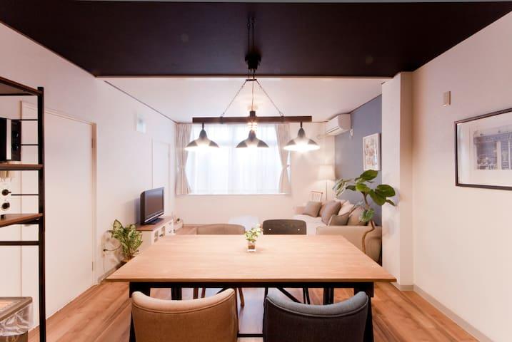 RenovationNewOpen【Sengencho Sta.4min】PortableWifi☆ - Nishi-ku, Nagoya-shi - Huis