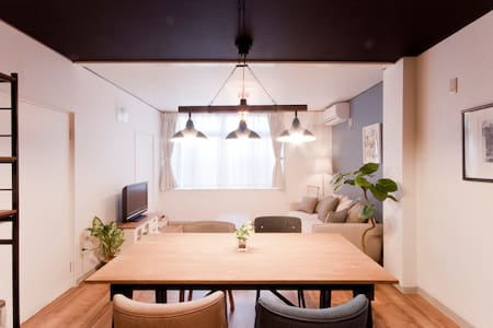 RenovationNewOpen【Sengencho Sta.4min】PortableWifi☆ - Nishi-ku, Nagoya-shi - Haus