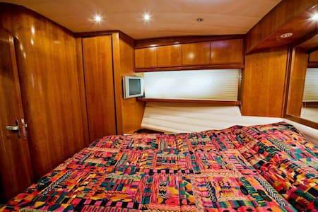Barca milazzo affitto a cabina - Milazzo