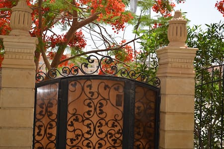 Charming flat in Cairo with garden - Sheikh Zayed City