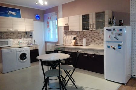 Friendly apartment close to the downtown - Apartment