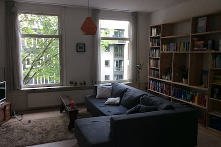 Spacious appartment in the city centre! - Amsterdam