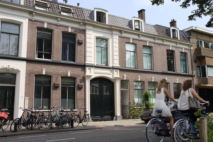 Attractive studio, perfectly located in Utrecht