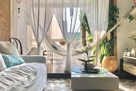 Tropical Relaxed & Cozy Apartment