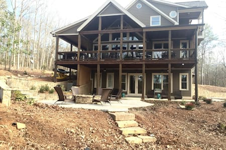 Cozy Waterfront Lake Retreat - Hartwell - Talo