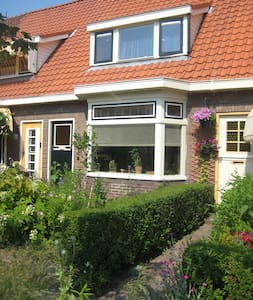 Licht huis 10 minuten loopafstand van bos en duin! - Castricum - Huis