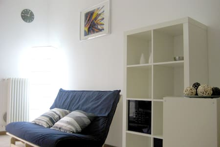 Holiday house Bergamo lower town - Bergamo - Apartmen