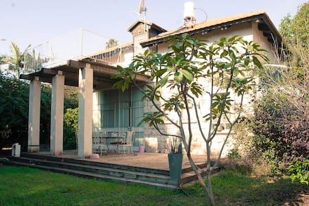 Binyamina family friendly house - Binyamina-Giv'at Ada