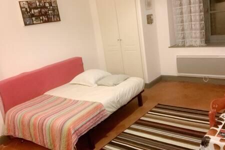 friendly apartment close to city center - 貝濟耶(Béziers) - 公寓