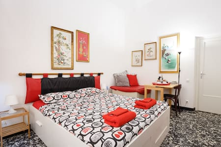 The Cathouse | Room near the Center - Florence