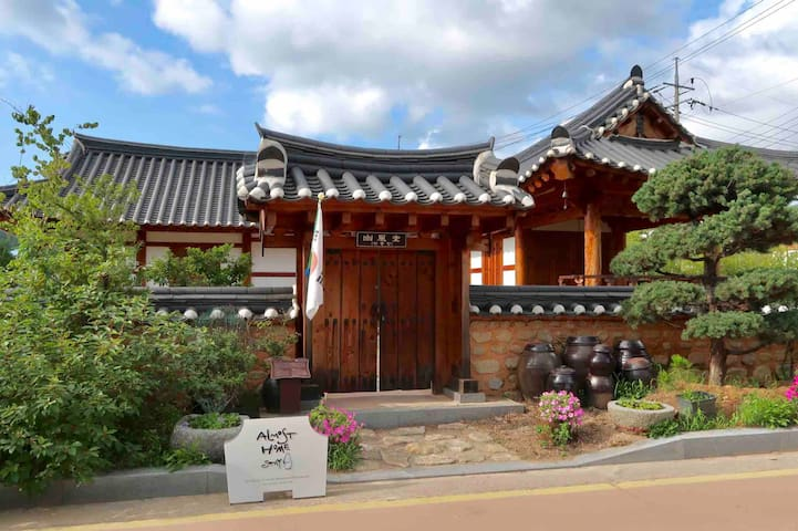 Almost Home Stay at Go-Chang Hanok Village