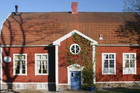 Fröskog B&B rom 2 - Fengersfors - Haus