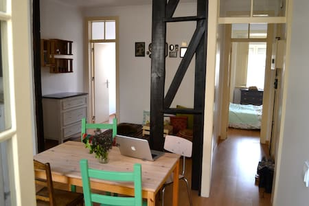 Cozy appartment close to center - Lisboa
