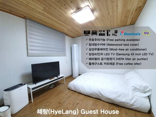 HyeLang Guest House :: AirPurifier O Free ParkingO