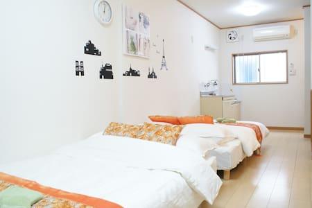 New Town House☆next to Umeda(梅田大阪) 4mins to Namba - Kita-ku, Ōsaka-shi