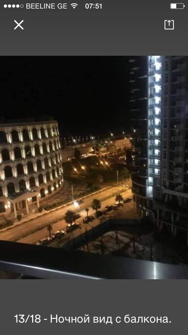 вечерний Батуми -вид с балкона