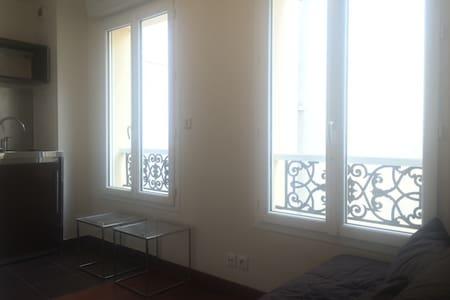 ☆ Cozy studio close to Place d'Italie ☆ - Paris