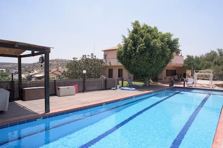 NEW in Airbnb! Amazing Villa & Pool - Ets Efraim