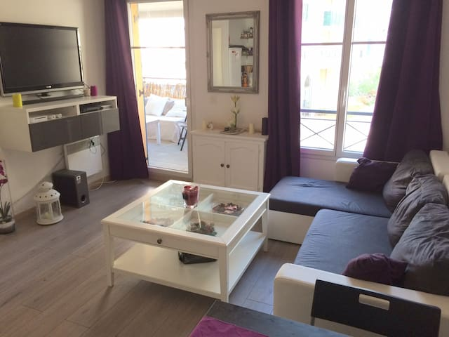 Appartement Cosy - 15 min de PARIS - Houilles - Kondominium