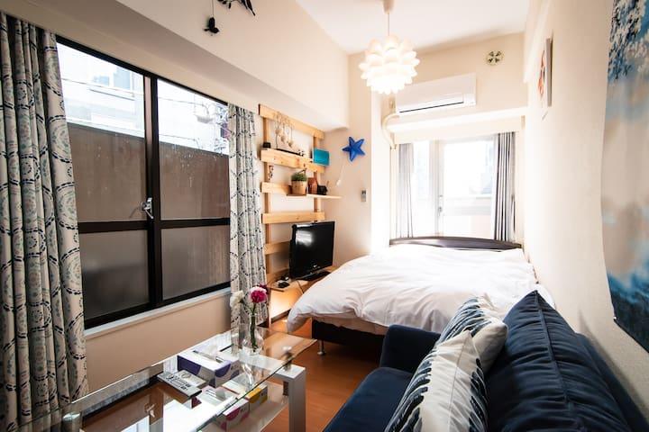 Renew Shiny House Sinjuku + Free Wi-Fi