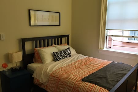 Cute apt. in heart of Hayes Valley! - San Francisco - Apartment