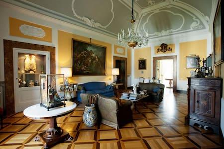 Villa San Gennariello B&B - Portici - 家庭式旅館