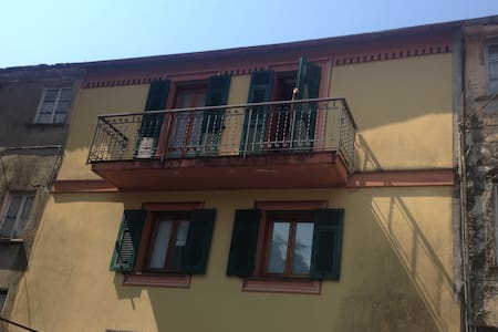 Cottage near Chiavari: Casa Enrica - Borgonovo - Apartment