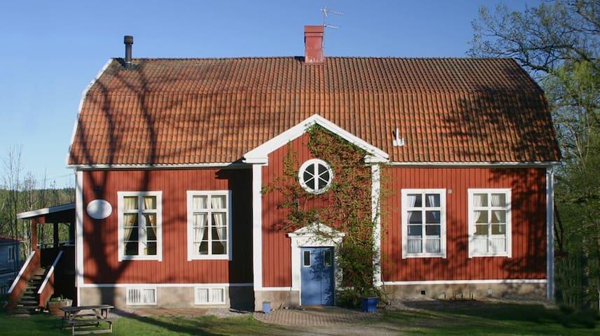 Frøskog B&B familyrooms - Fengersfors - Casa