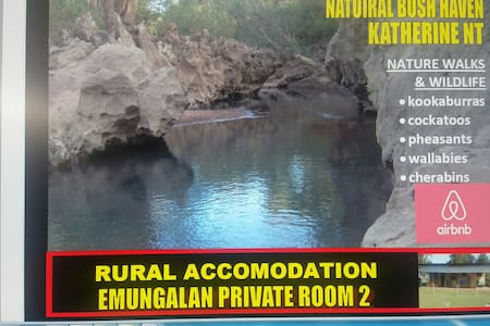 Emungalan Rural Private Room 2
