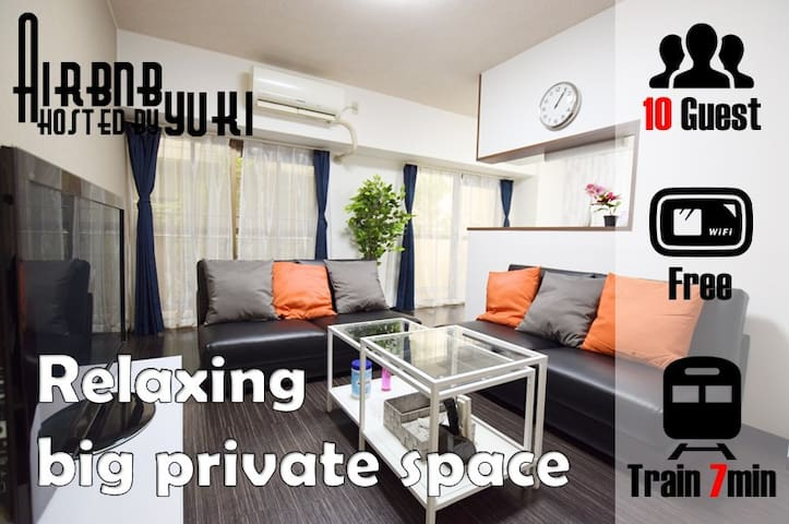 Relaxing Big Private Space Chuo-ku/Tanimachi 10pax - Chūō-ku, Ōsaka-shi