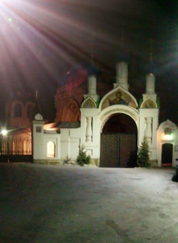 Есенинский дом,дача,камин,удобства. - Высокое - Haus