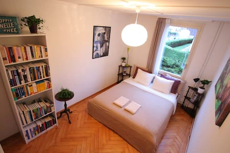 Perfectly located quiet room in Interlaken - Interlaken - House