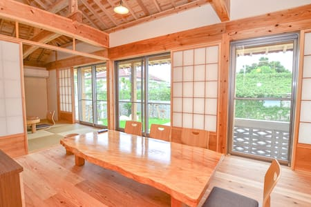 "Nakamatsu-ya☆Wood Architecture Award"" winning work"