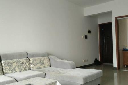 湘潭大学旁美景独栋大公寓,近交通枢纽 - Xiangtan Shi - Apartemen