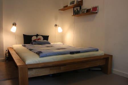 Emil (1 Zimmer in 2er WG) - Hamburg