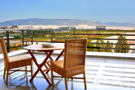 Stylish apartment great park view - Kallithea - Appartement